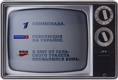 """""""Date di più le notizie dall'inferno!"""" – gli ex dipendenti dei canali televisivi raccontano della propaganda in Russia"""